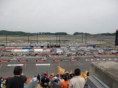20090919 020