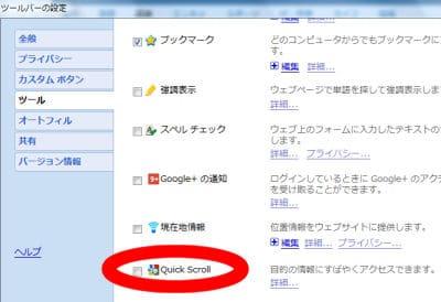 ie-google