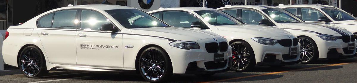 BMWとは(ビーエムダブリューとは)