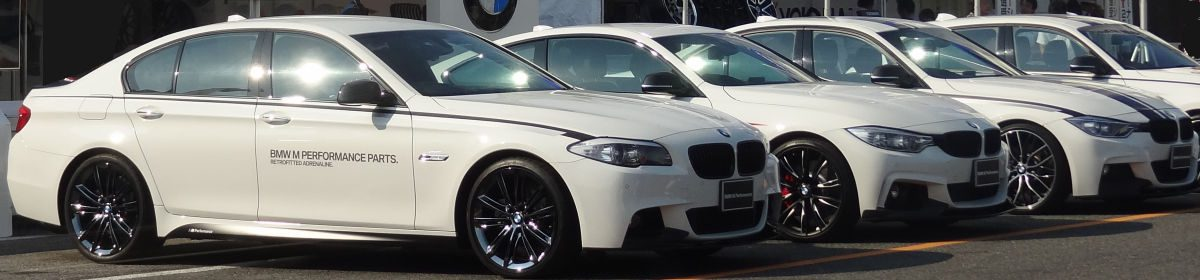 BMWオーナーのコラム@FUN