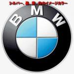 BMWオーナー像の適当過ぎるイメージとは