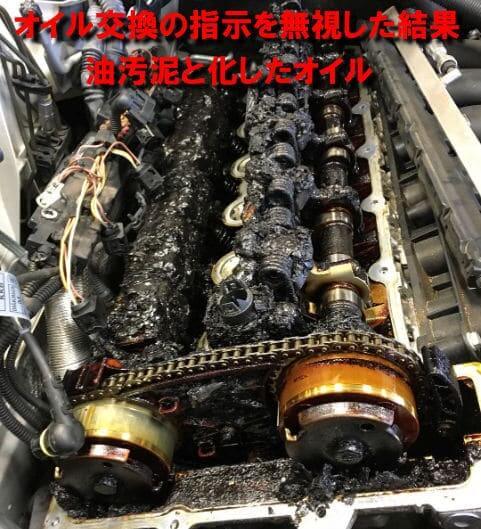 適切なオイル交換を行ったBMWエンジンの状態