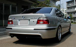 Mspo-rear