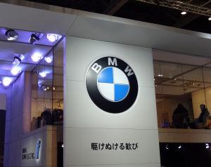 BMWバリューローン
