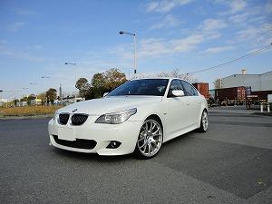 550i 1