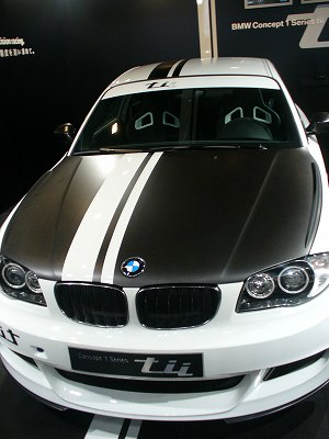 E82コンセプトクーペtii