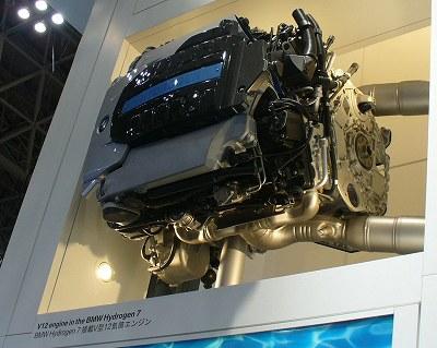 水素V12エンジン
