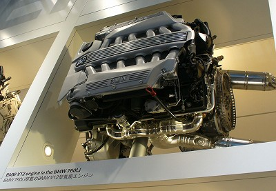 V12エンジン
