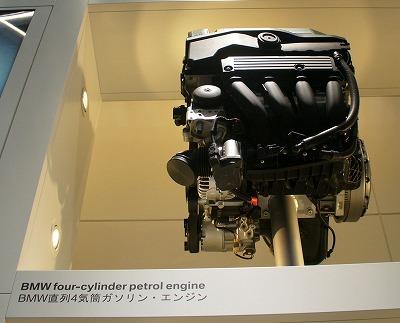 straight4 engine